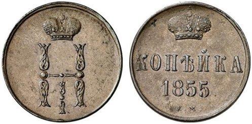 тираж рубля 2014 г со знаком рубля