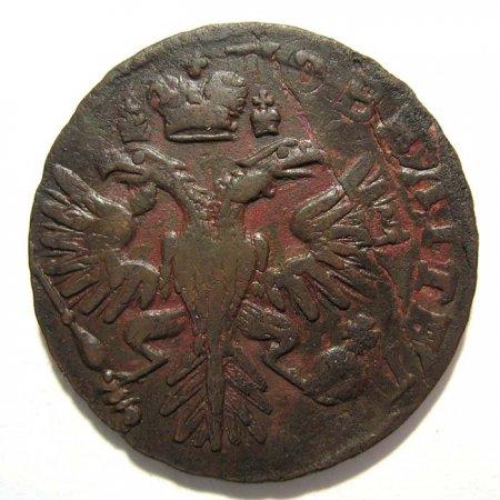 Денга 1730 г.