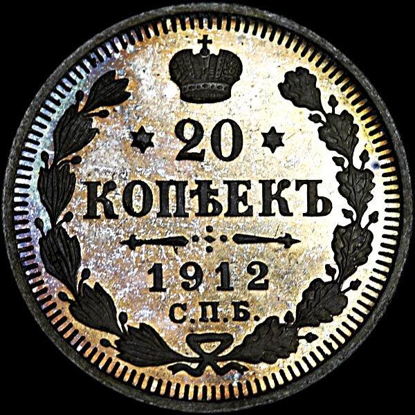 монета 1893 со знаком 20