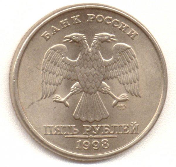 1998 5: