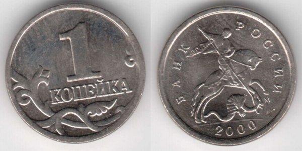 Каталог монет СССР  ценник на 2017 год!  1000 и 1 способ
