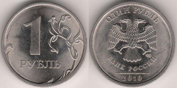 1 2010 год: